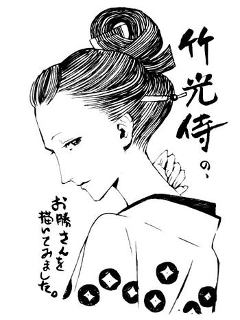 Okatsu_12
